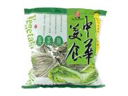 Six Fortune Noedels groente 283 gram