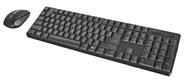 Trust XIMO Draadloos toetsenbord en muis