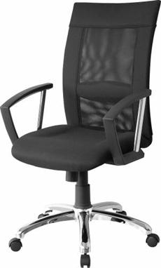 Sigma fotel biurowy EC05