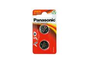 Panasonic Baterie Litowe Mikro 3V. CR-2016