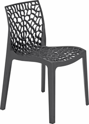 Grand Soleil Krzesło ażurowe Gruvyer antracytowe