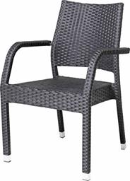 Krzesło rattanowe Barbados z podłokietnikami, kolor czarny