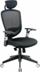 Sigma EC504 Fotel biurowy ciemny