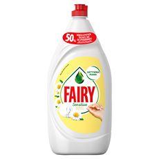 Fairy Sensitive Chamomile & Vit E Płyn do mycia naczyń 1350 ml