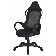 Sigma EC610 Fotel obrotowy