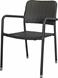 Tarrington House Krzesło rattanowe