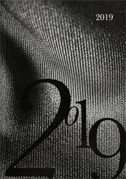 Dazar Kalendarz dzienny laminowany czarny A5