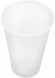Horeca Select Kubek do napojów plastikowy przezroczysty 200 ml