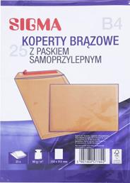 Sigma Koperty samoprzylepne brązowe B4 25 sztuk