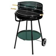 Tarrington House Grill metalowy 53 cm