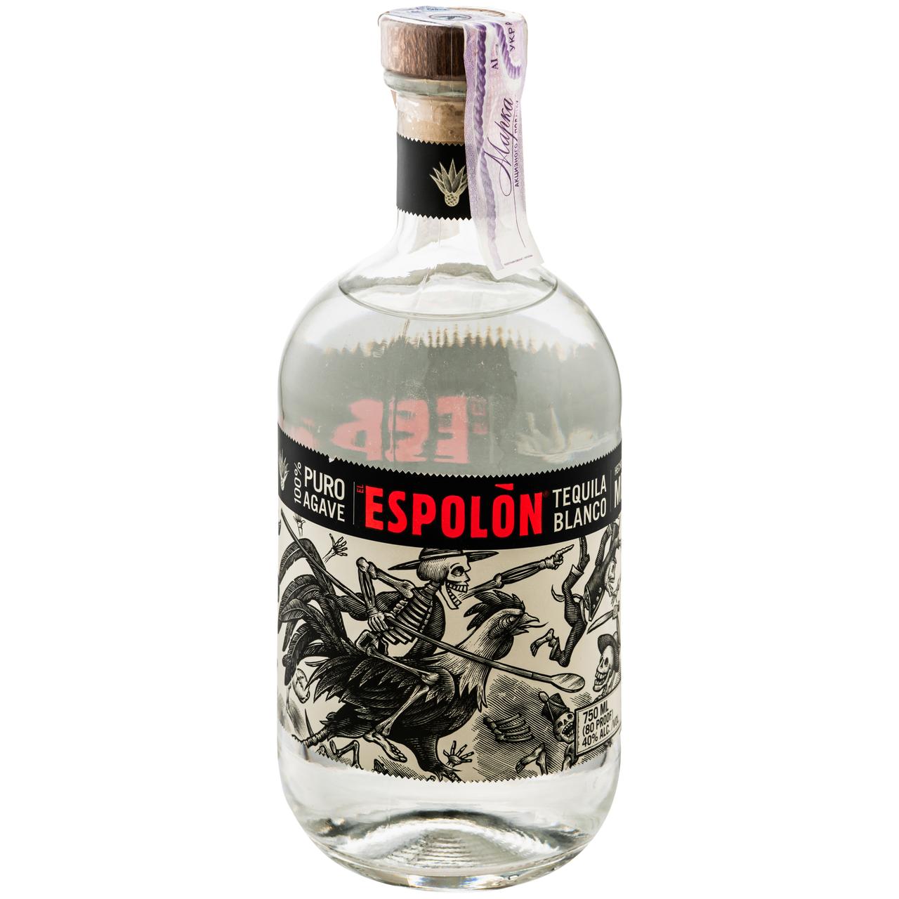 Текіла Espolon Blanco 40% 0,75л