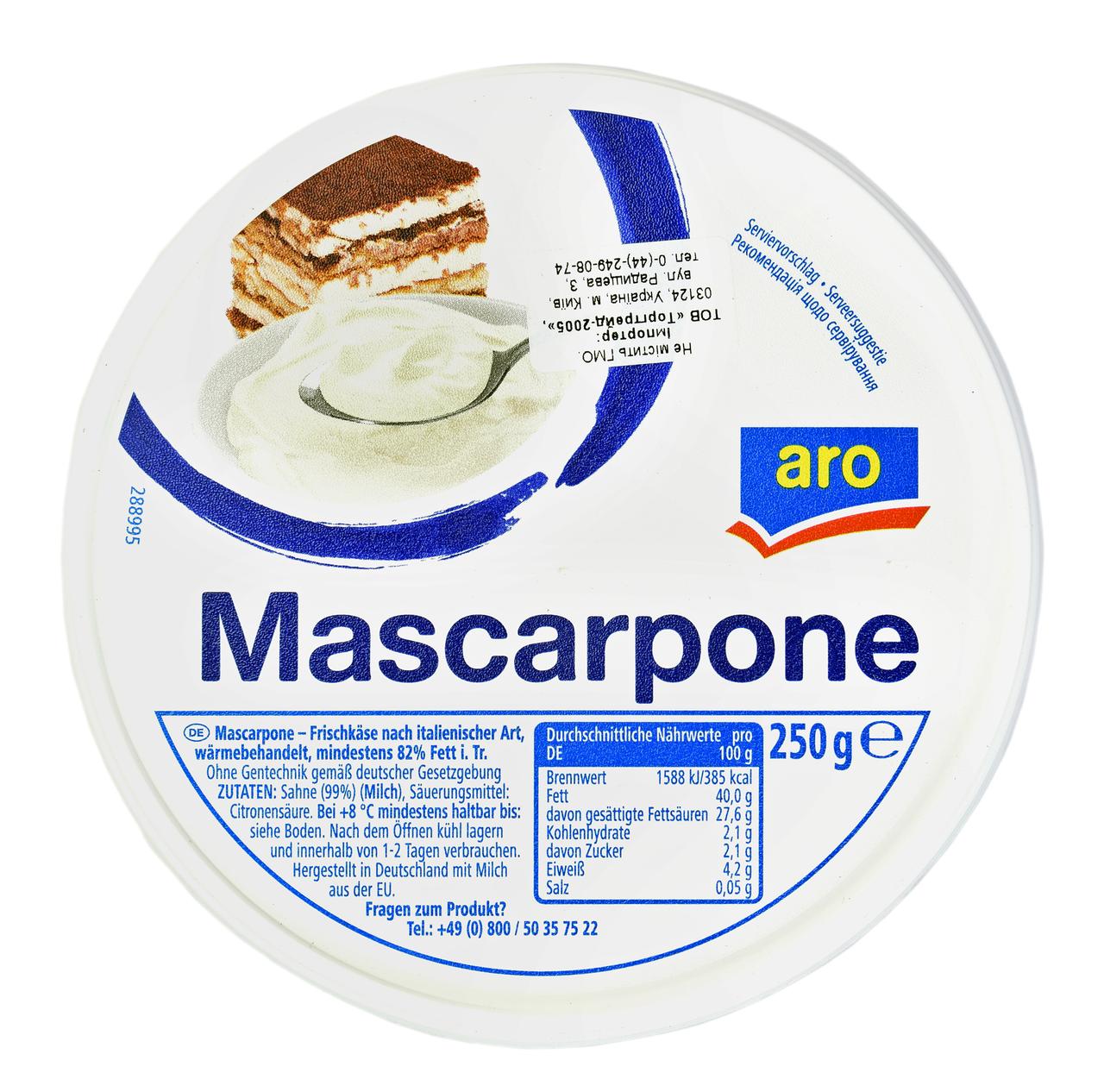 Сир Aro Маскарпоне 82% 250г