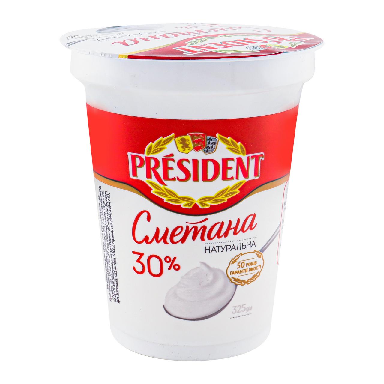 Сметана President 30% 325г