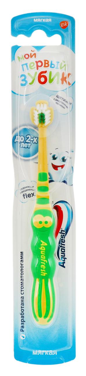 Зубна щітка Aquafresh Мої перші зубки до 2-х років м`яка 1шт
