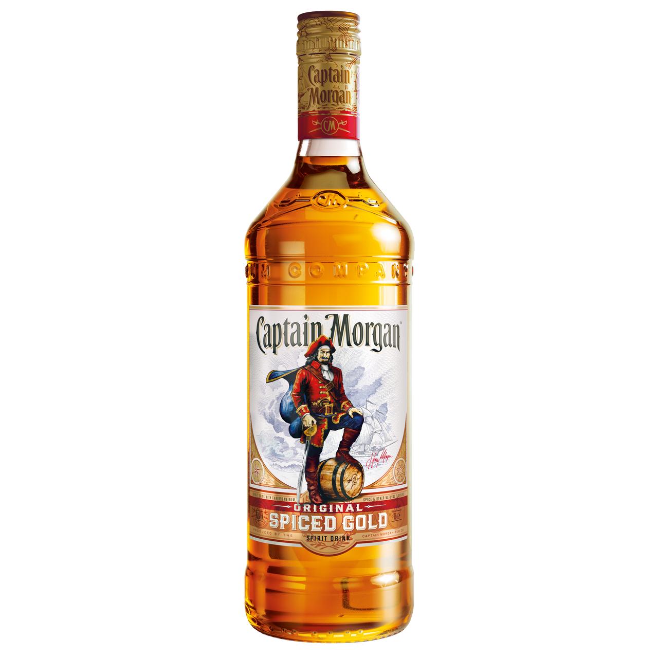 Ром Captain Morgan Spiced Gold 35% 1л