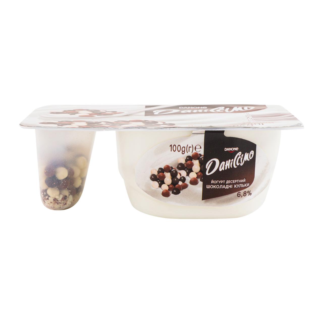 Йогурт Даниссимо Шоколадні кульки 6.8% 100г