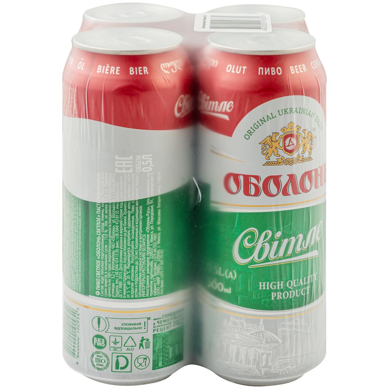 Пиво Оболонь світле пастеризоване 4.5% 0.5л