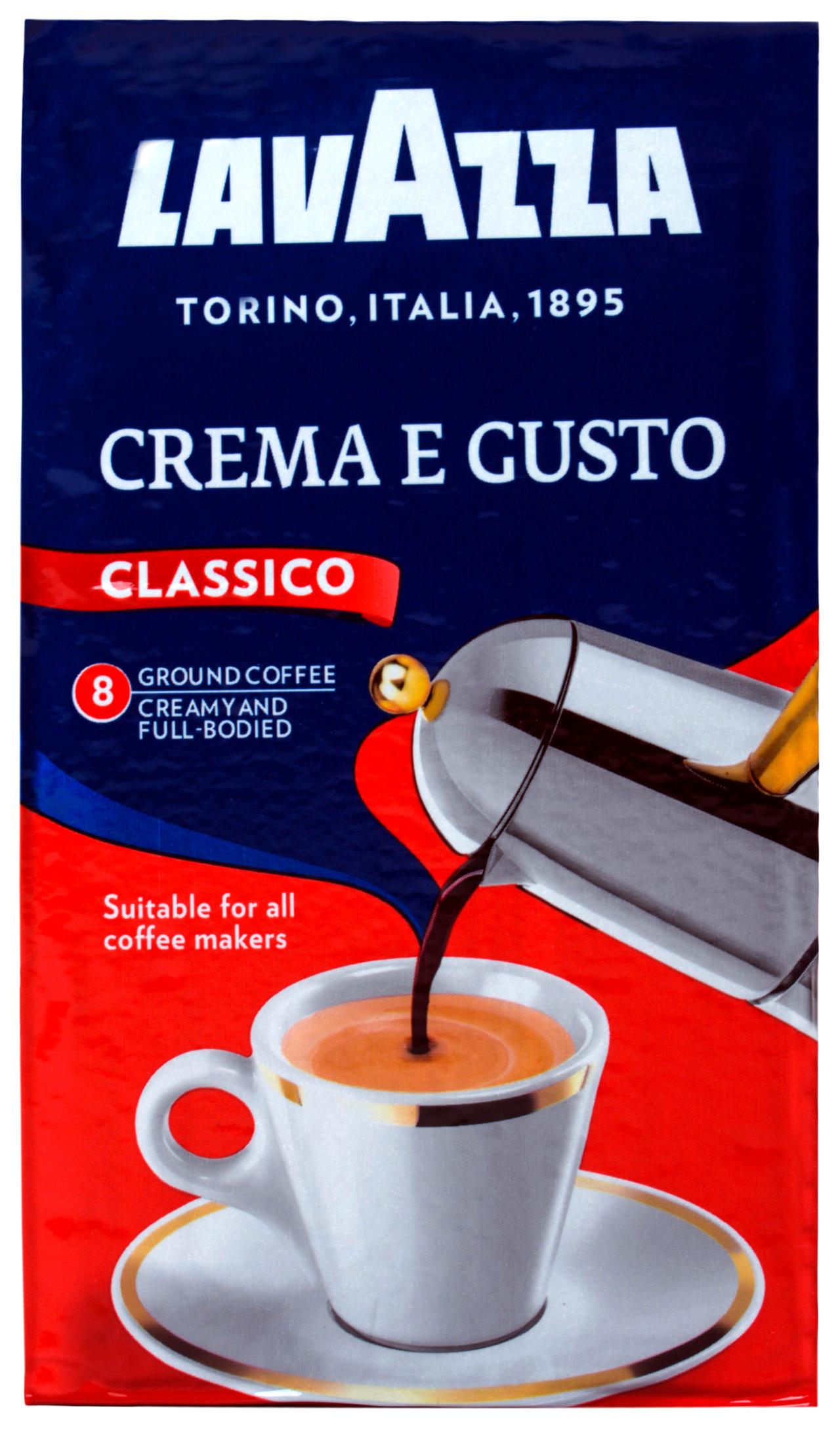 Кава Lavazza Crema e Gusto натуральна смажена мелена 250г