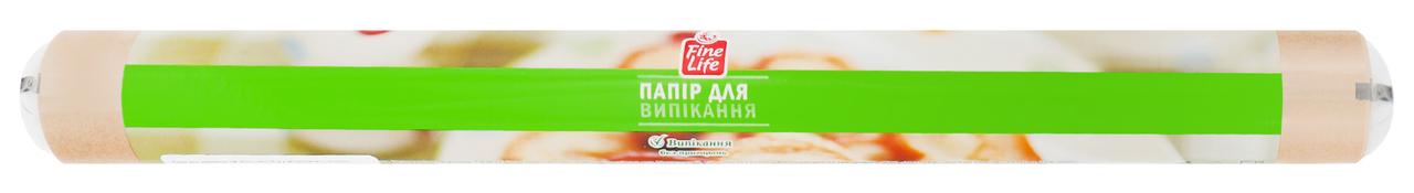 Папір для випікання Fine Life 10м*38см 1шт