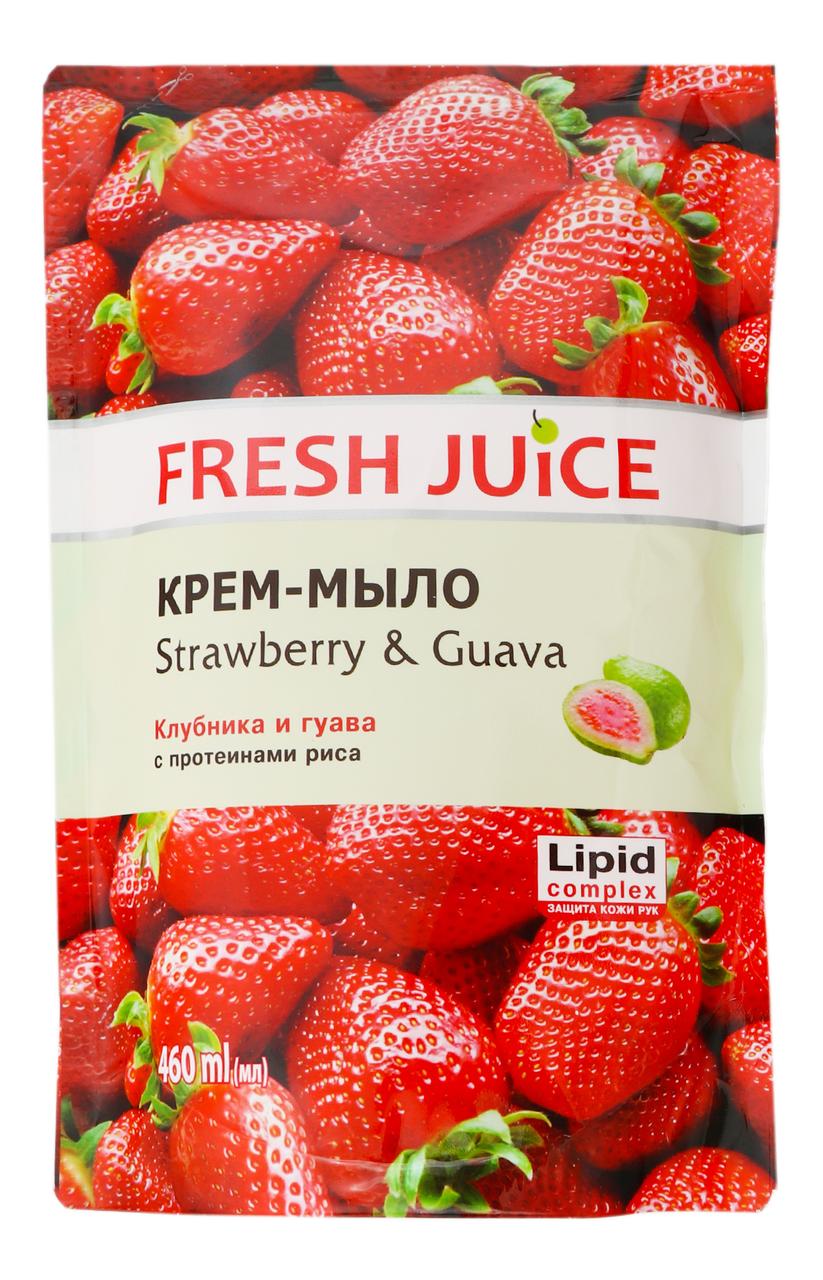 Крем-мило Fresh Juice Полуниця і гуава 460мл
