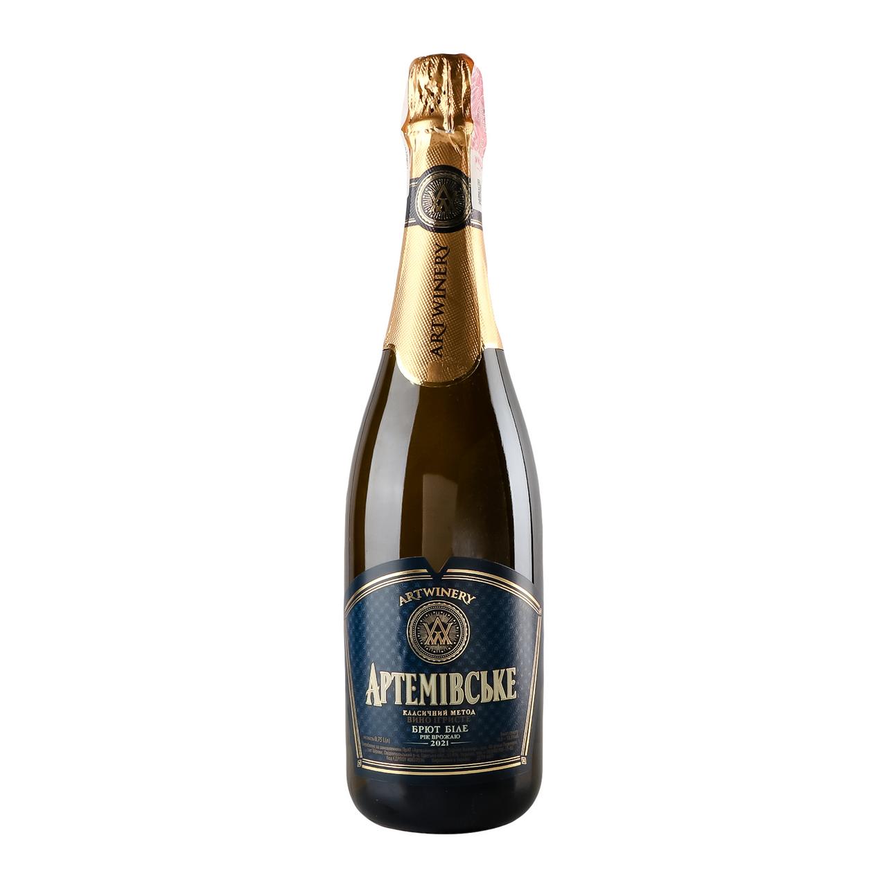 Вино ігристе Артемівське біле брют витримане 10-13,5% 0,75л