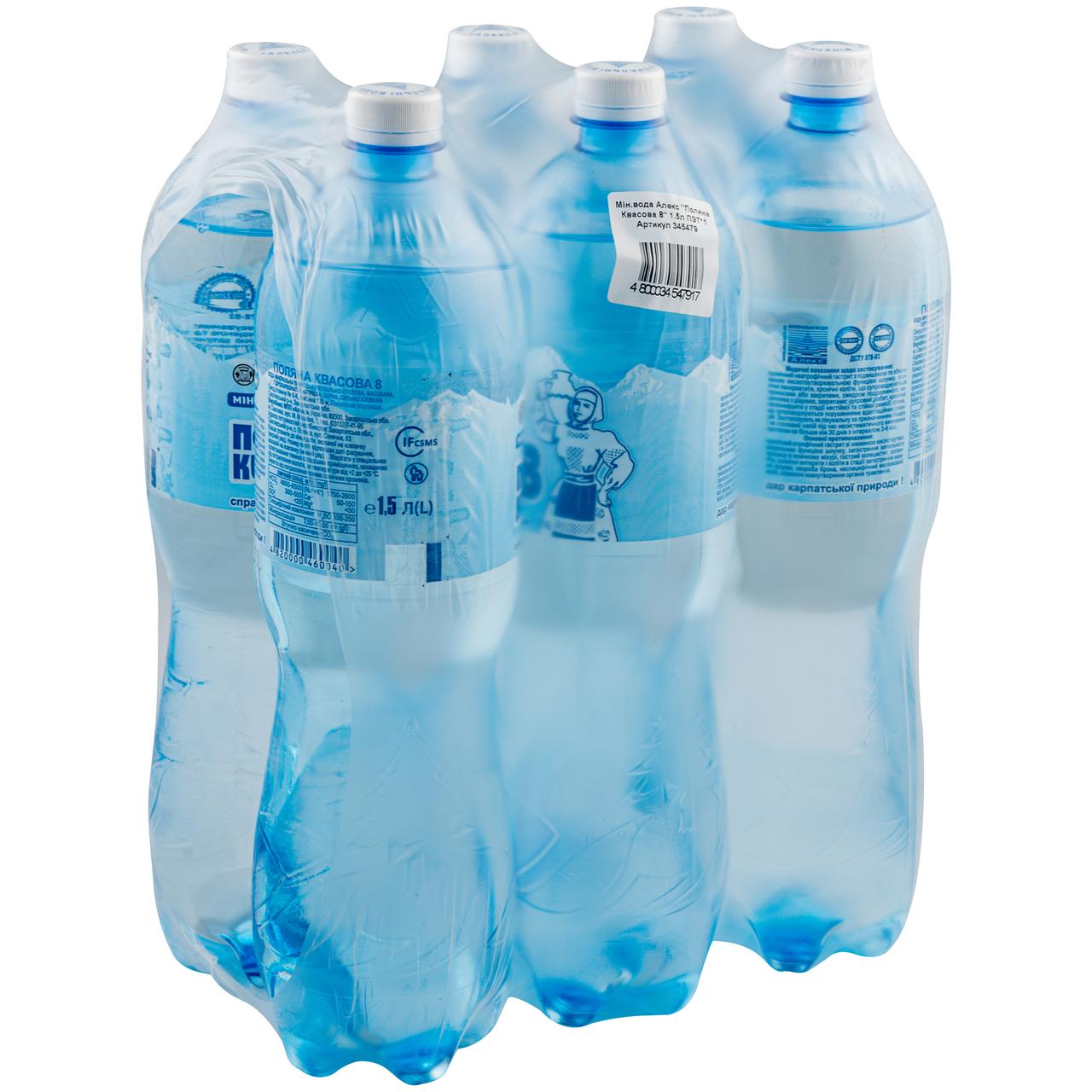 Вода мінеральна Алекс Поляна Квасова 8 сил/газ 1,5л