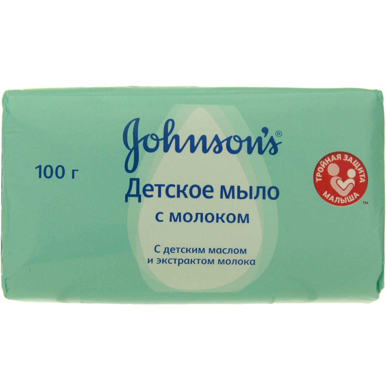 Мило Johnsons дитяче з молоком 100г