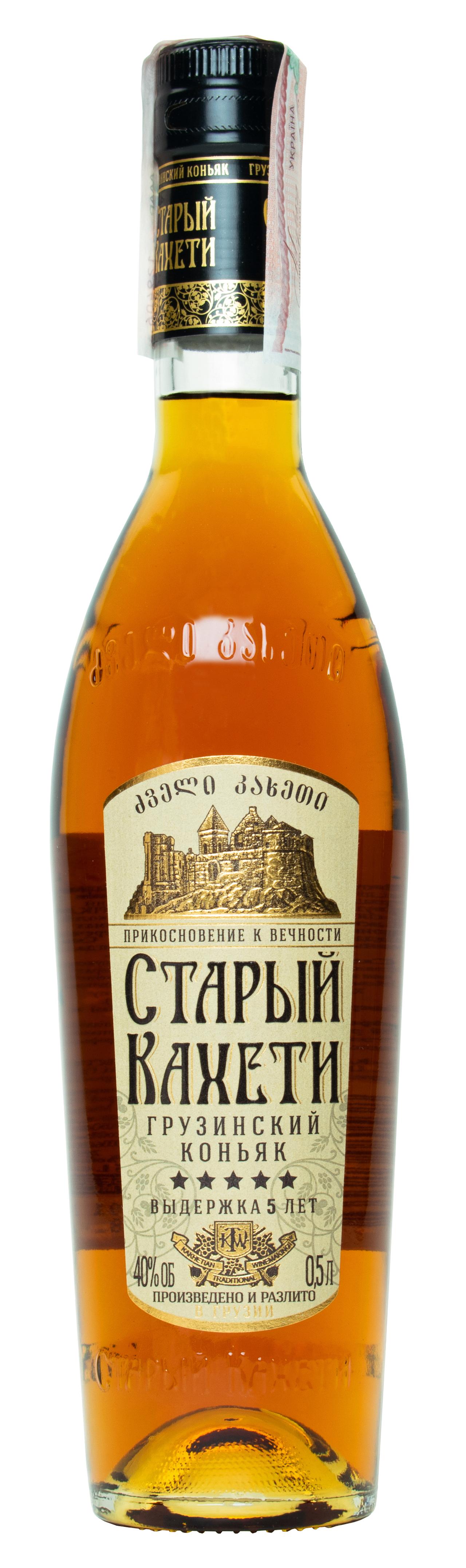 Коньяк Старый Кахети Грузинський 5 yo 40% 0,5л