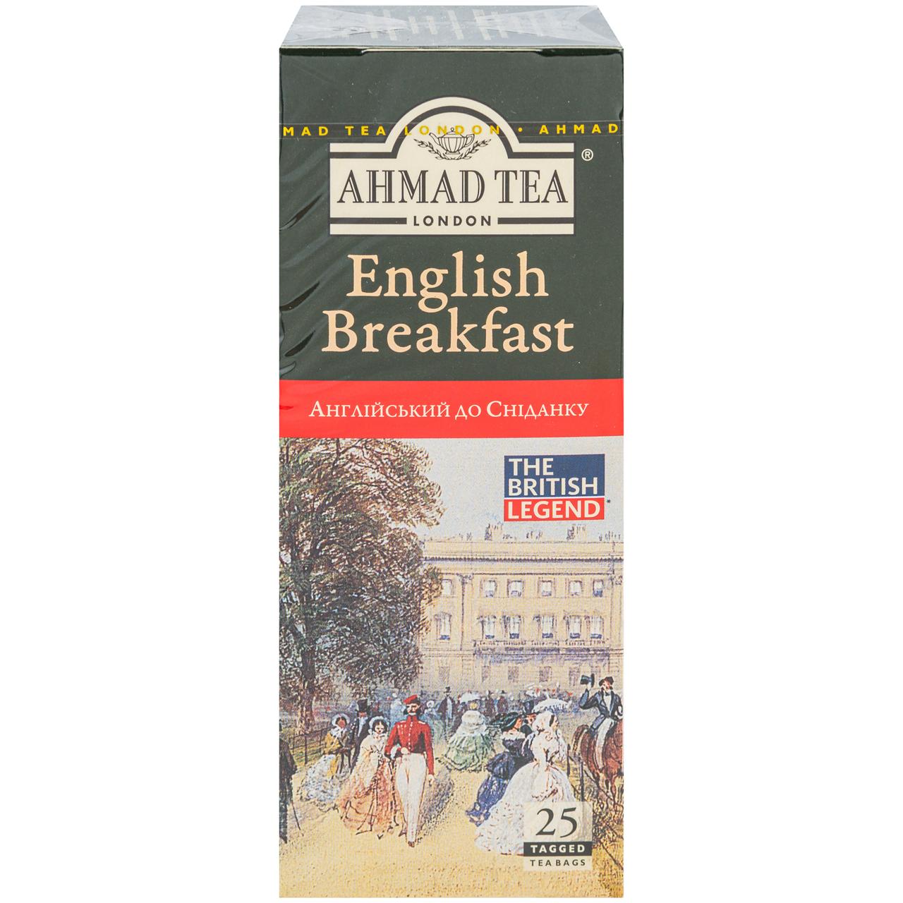 Чай Ahmad Tea London Англійський до сніданку чорн 2г*25шт50г