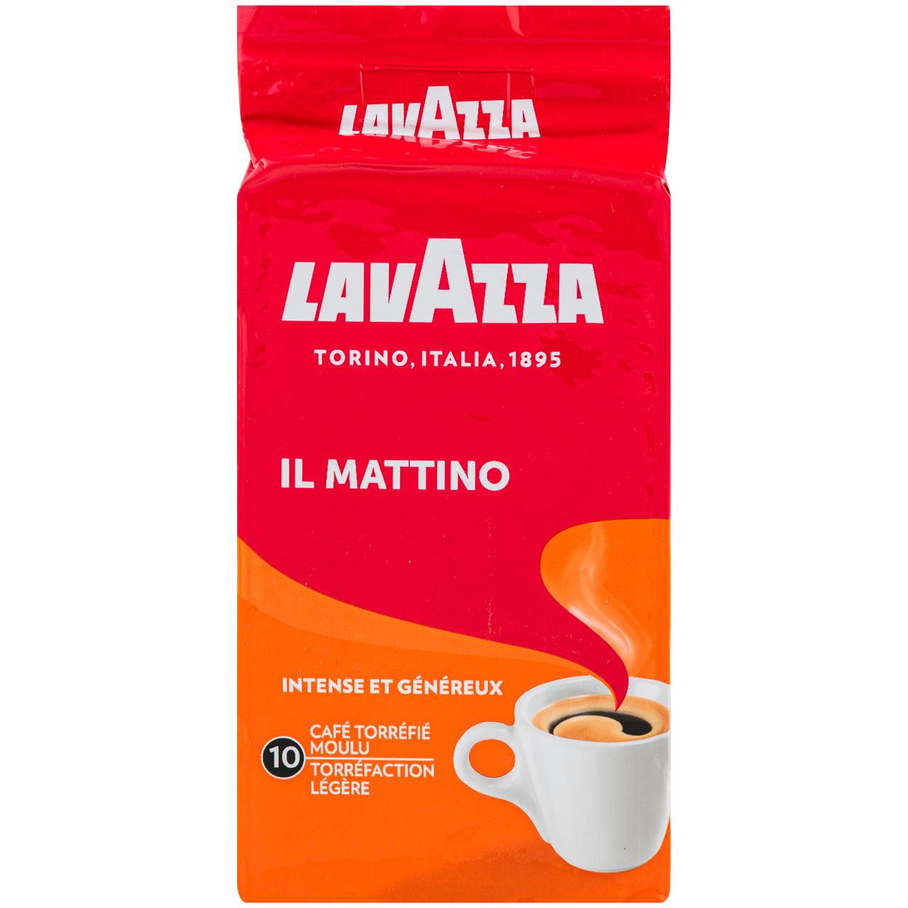 Кава Lavazza Il Mattino натуральна смажена мелена 250г
