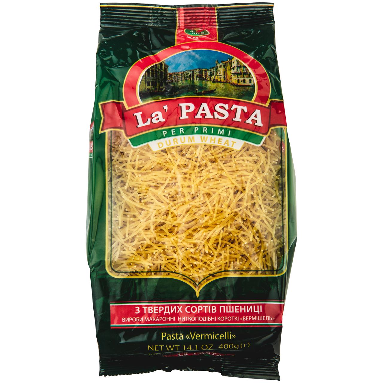 Макарони La Pasta вермішель ниткоподібні 400г