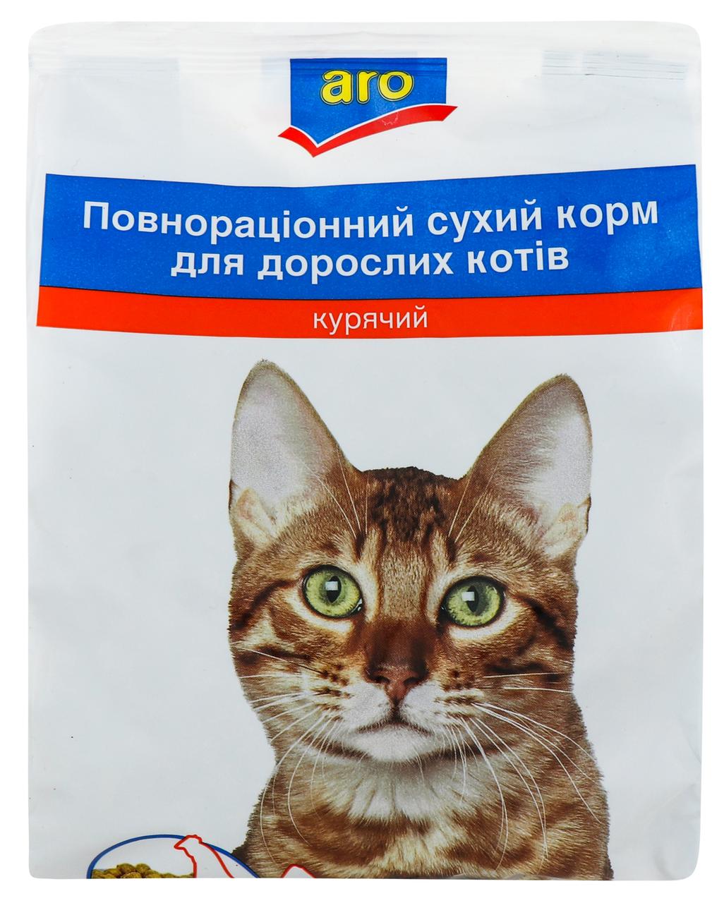 Корм для котів Aro курячий повнораціонний сухий 400г