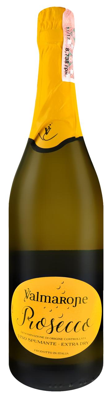 Вино напівігристе Valmarone Prosecco Spumante ExDry11% 0,75л