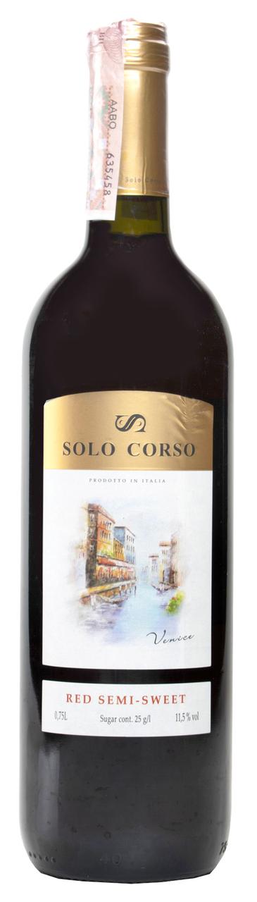 Вино Solo Corso Red Semi-Sweet червоне 11,5% 0,75л
