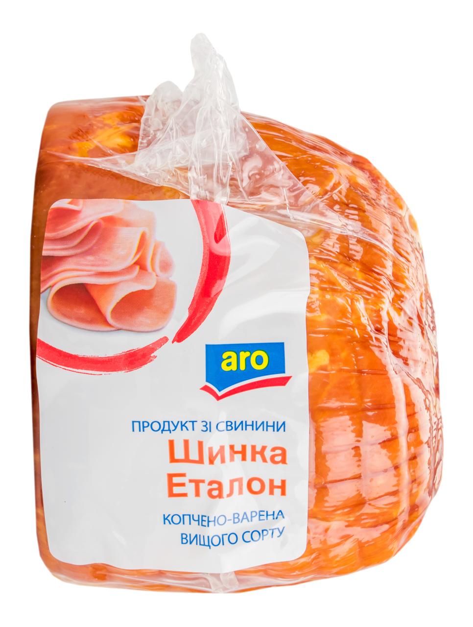 Шинка Aro Еталон зі свинини копчено-варена вищого сорту