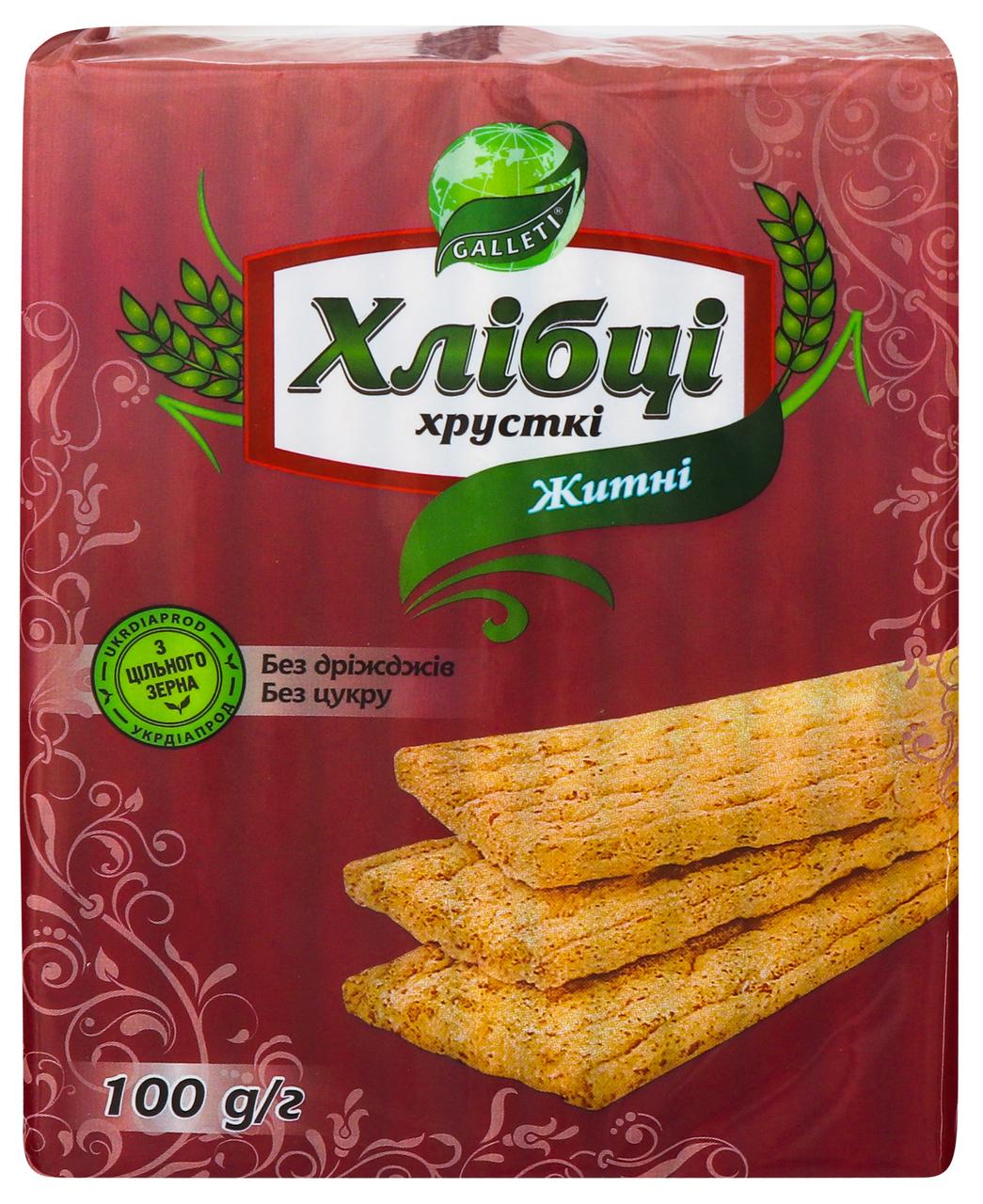 Хлібці Galleti Хлібці Луганці житні хрусткі 100г