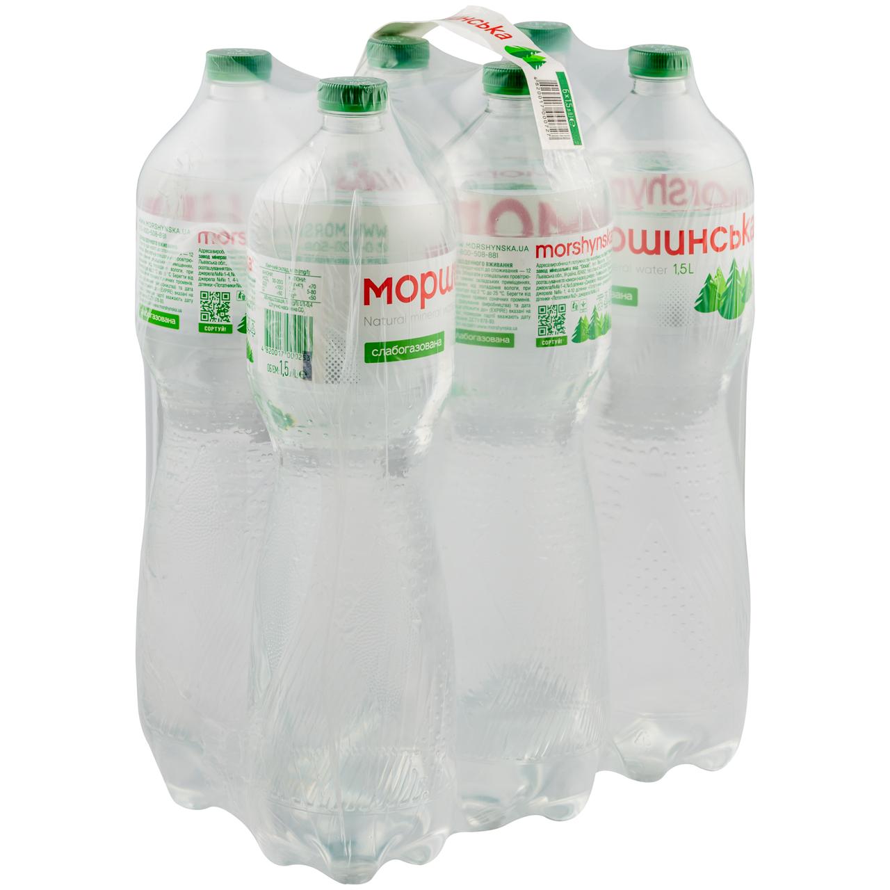 Вода мінеральна Моршинська слабогазована 1,5л