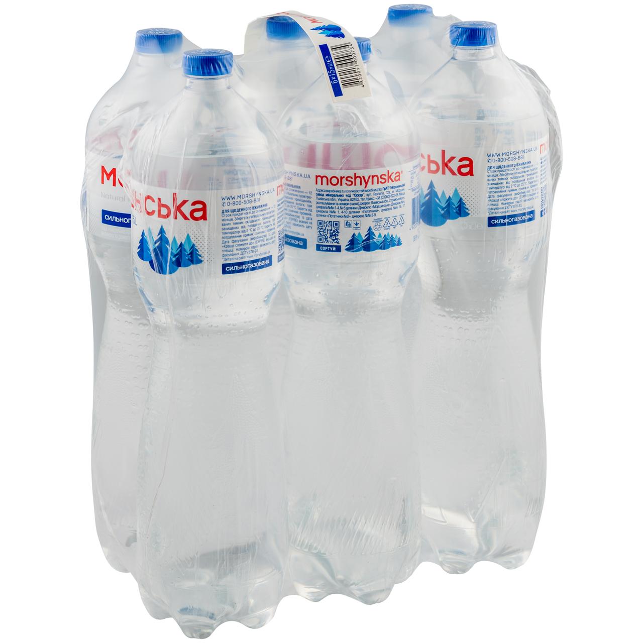 Вода мінеральна Моршинська сильногазована 1,5л