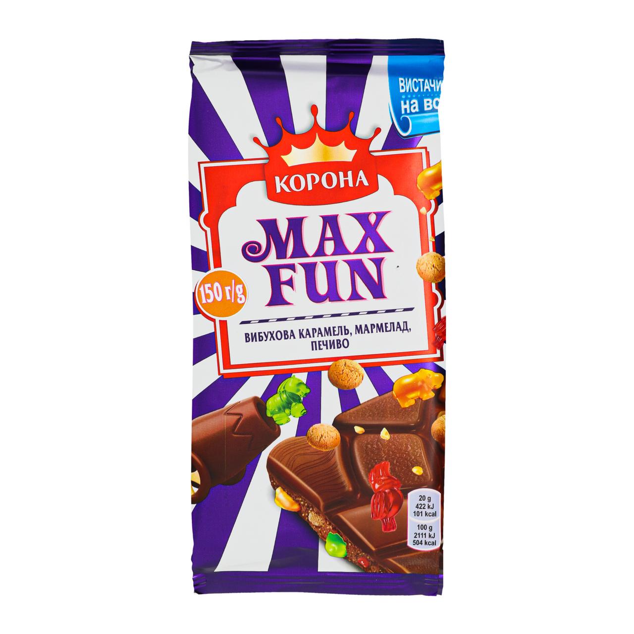 Шоколад Корона Max Fun Вибухов карамель-мармелад-печиво 150г