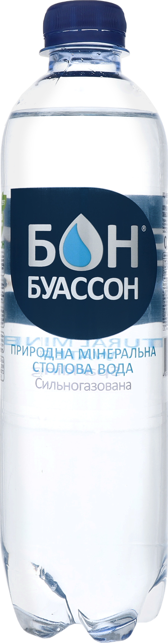 Вода мінеральна Бон Буассон сильногазована 0,5л