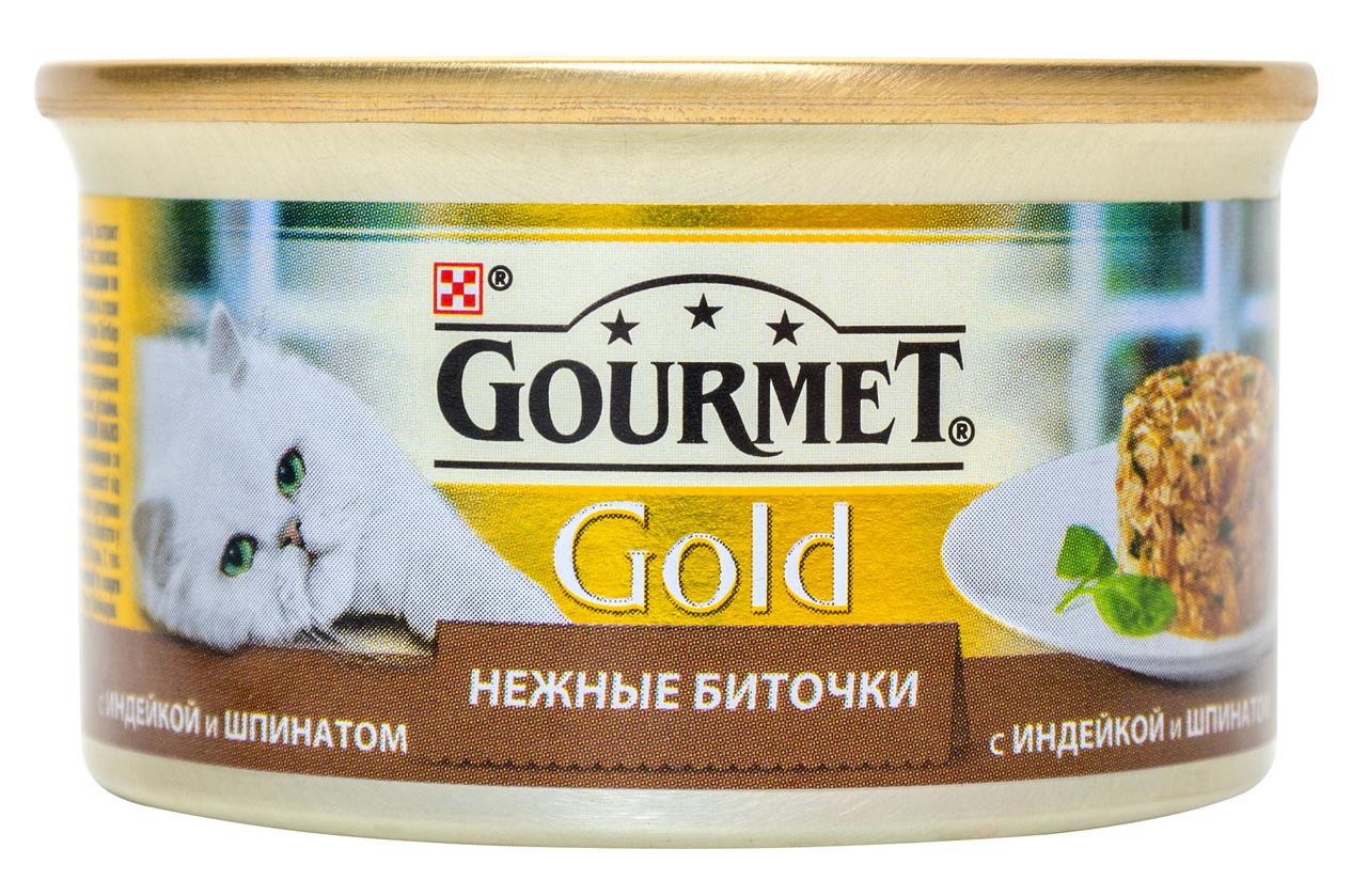 Корм для кішок Purina Gourmet Gold з індичкою і шпинатом 85г