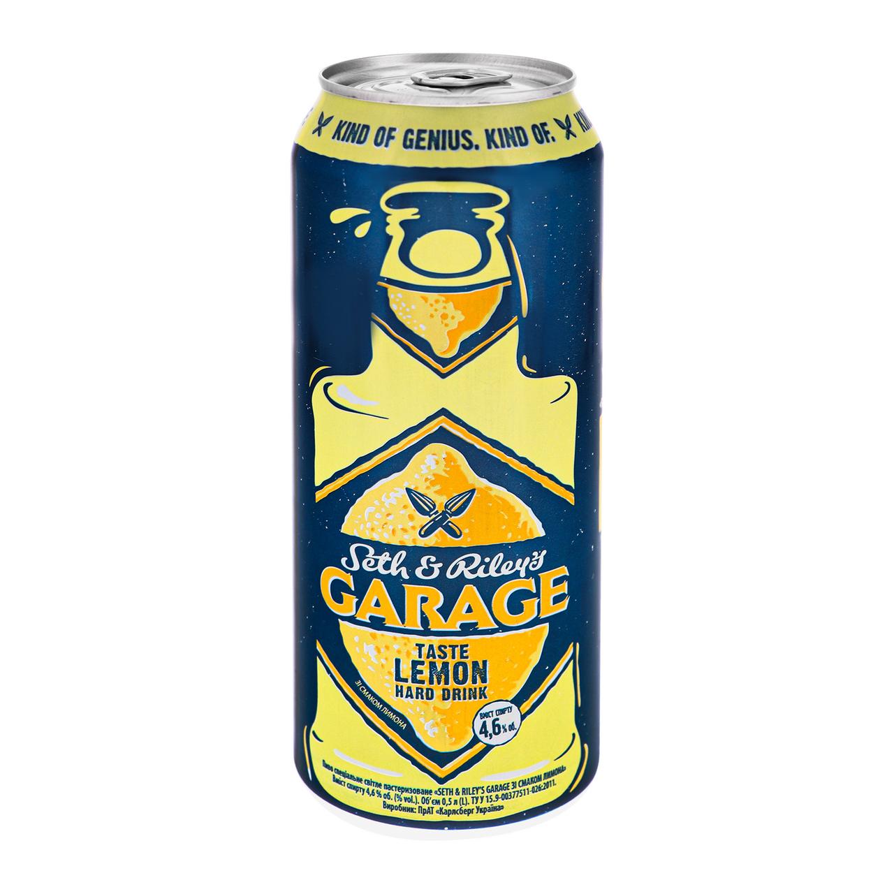 Пиво Seth&Riley`s Garage Lemon світле 4.6% 0.5л