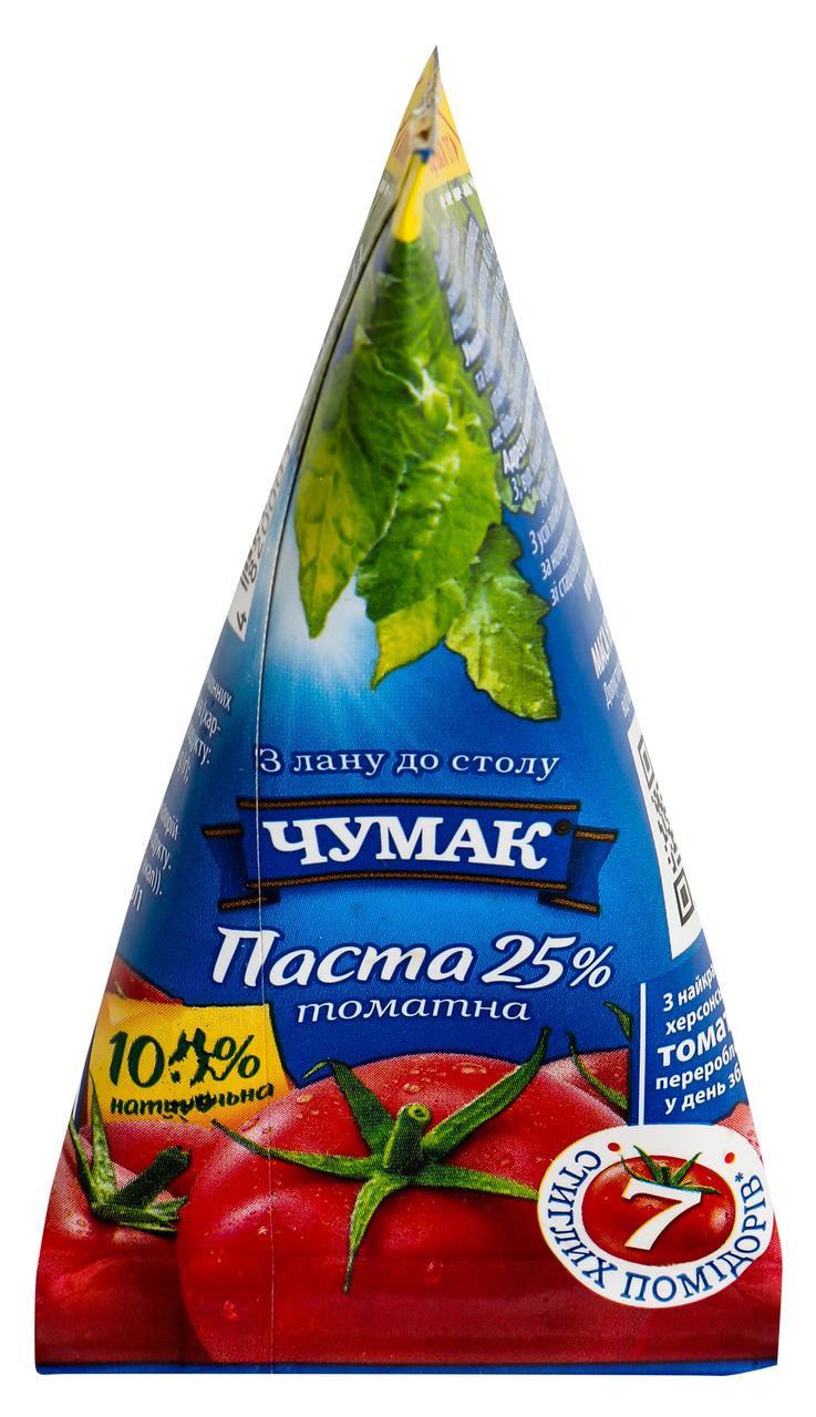 Томатна паста Чумак 25% 70г