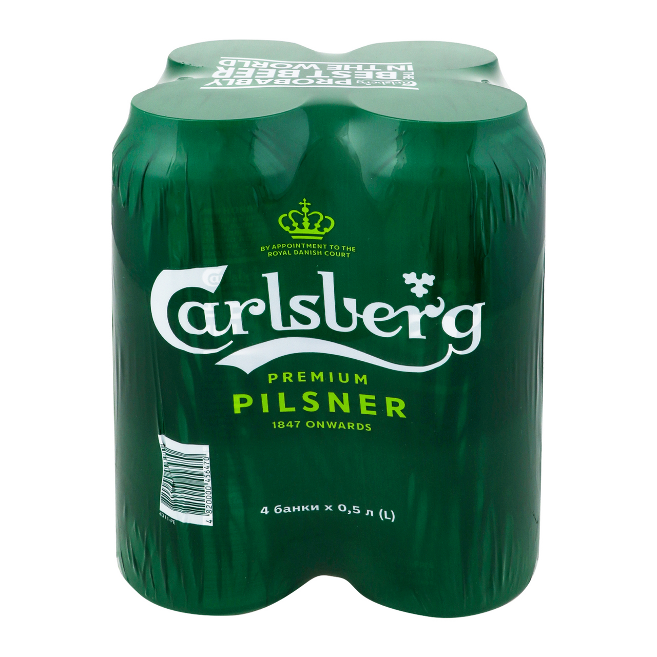 Пиво Сarlsberg світле пастеризоване 5% 4*0.5л/уп