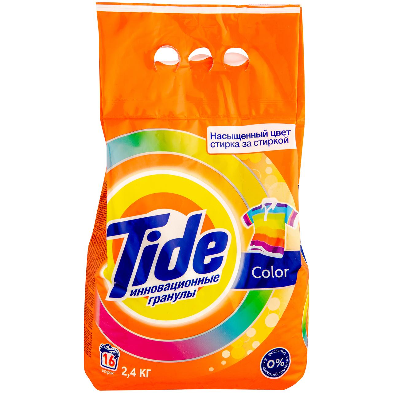 Пральний порошок Tide Color автомат 2,5кг