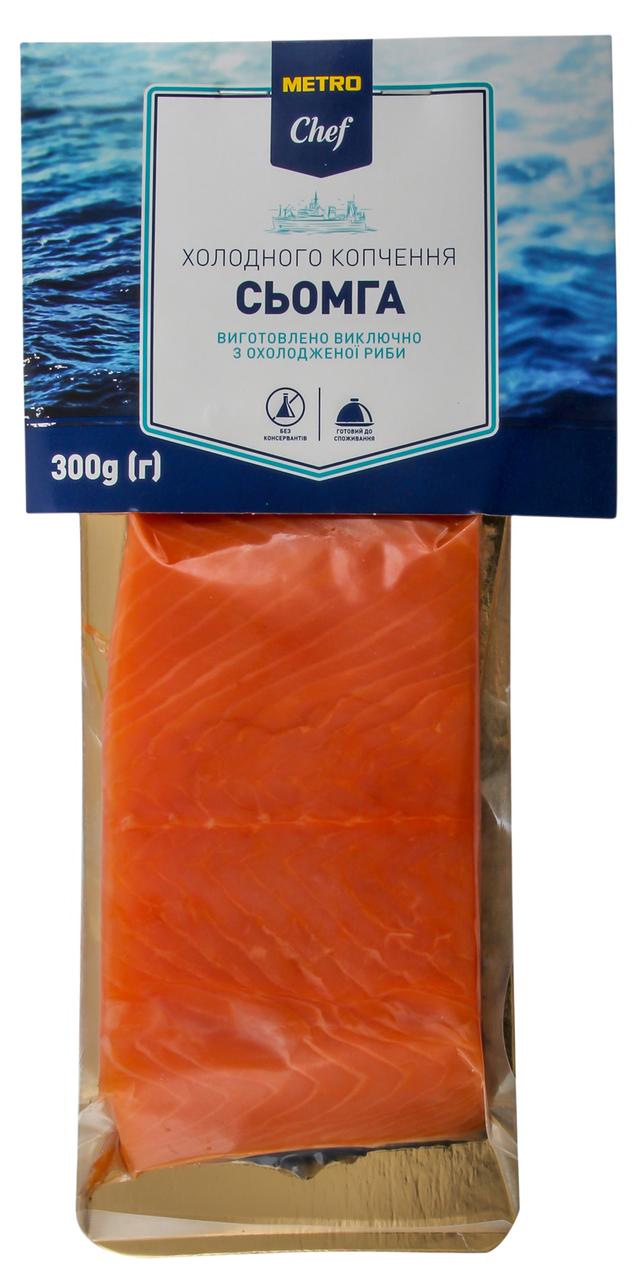 Сьомга Metro Chef холодн копчення філе-шматок на шкірі 300г
