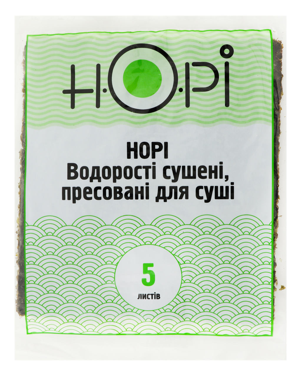 Водорості Норі сушені пресовані для суші 19х21см 5шт 14г