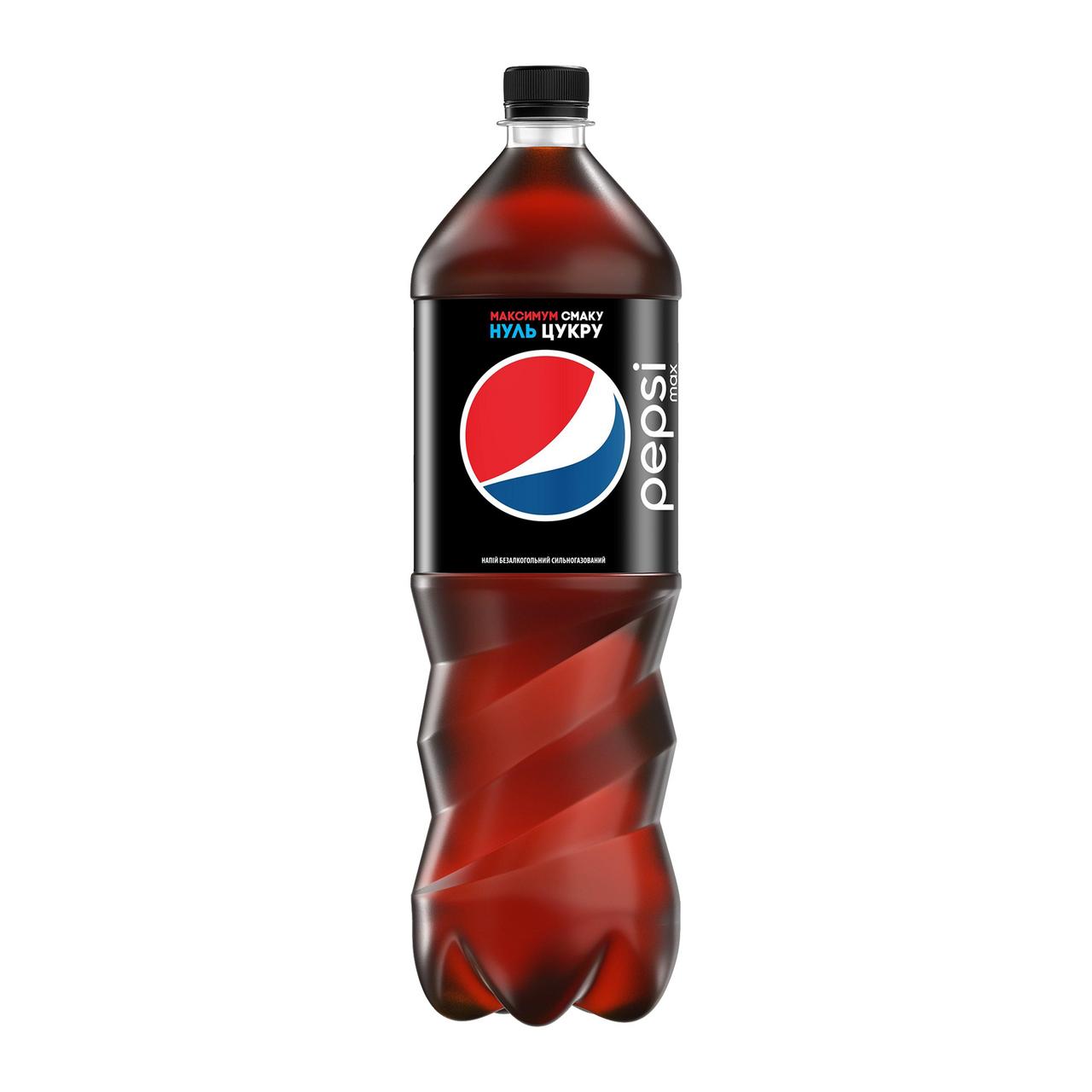 Напій Pepsi Black сильногазований низькокалорійний 1,5л