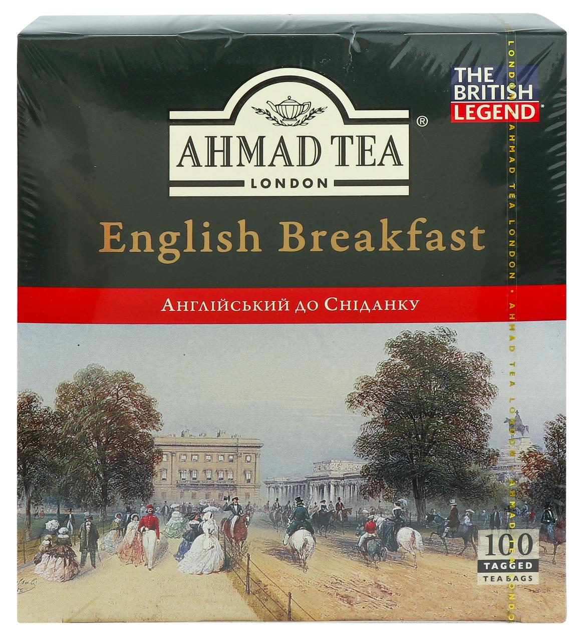 Чай Ahmad Tea London Англійський до сніданку чорний 2г*100шт
