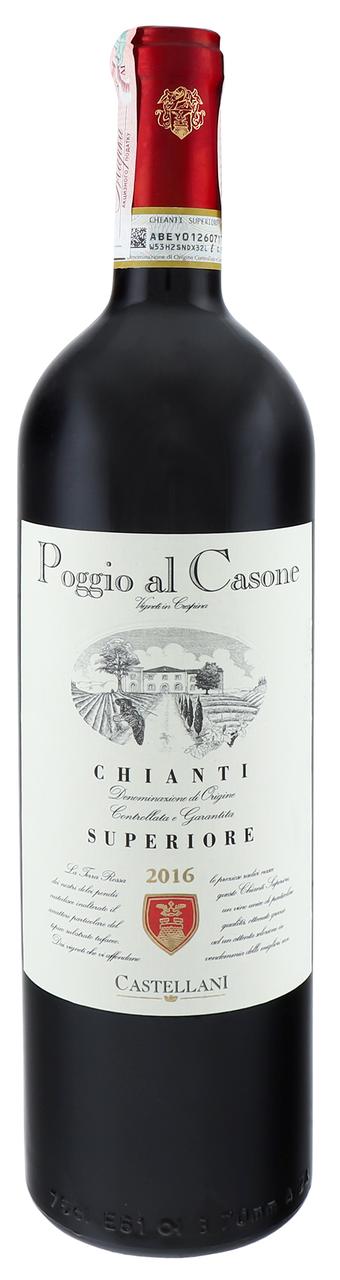 Вино Poggio al Casone Chianti червоне сухе 12.5% 0.75л